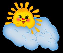 солнышко за облачком