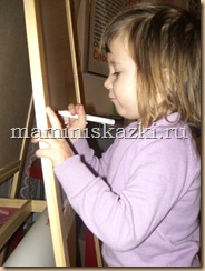 София рисует