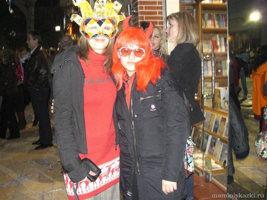 карнавал 2008