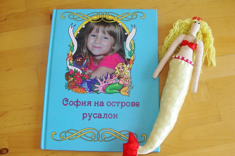 Эксклюзивная книга в подарок для дочки