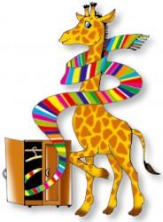 шкаф для жирафа