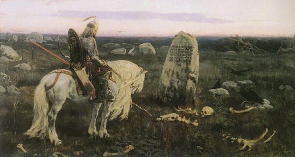 Vasnetsov Vityaz