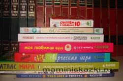 книги от клевера