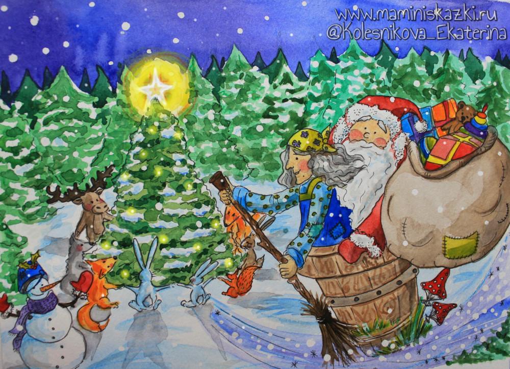 Скачать новогоднее мини сказка для 5 класса