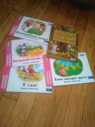 knigi_umnitsa