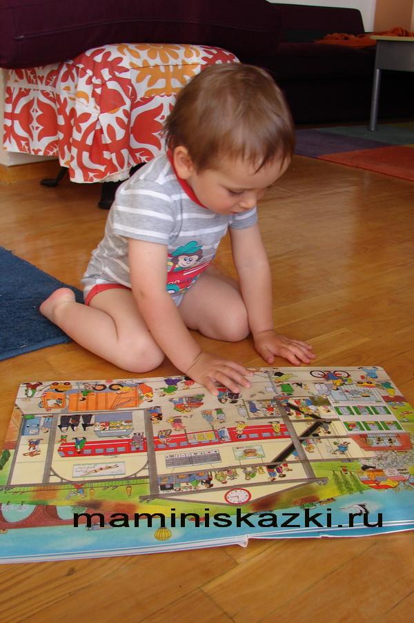 читаем малышам 1